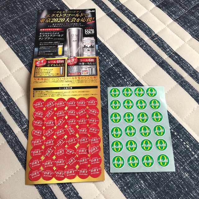 アサヒ(アサヒ)のアサヒ キャンペーンシール チケットのチケット その他(その他)の商品写真