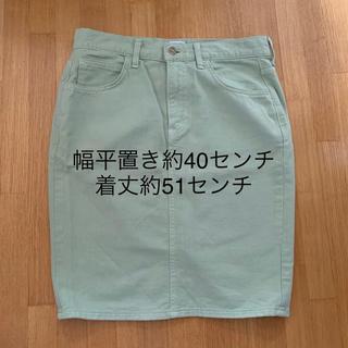 スタディオクリップ(STUDIO CLIP)のスタジオデニムクリップスカート(ひざ丈スカート)