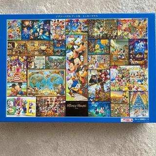 ディズニー(Disney)のジグソーパズル2000ピース(その他)