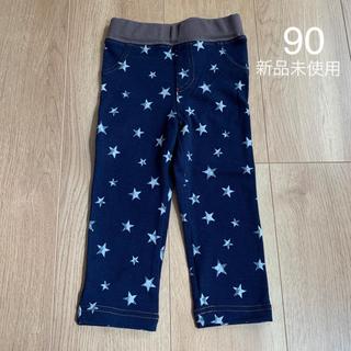 【新品未使用】ストレッチロングパンツ 90cm 星柄(パンツ/スパッツ)