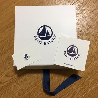 プチバトー(PETIT BATEAU)のプチバトー ギフトボックス メッセージカード付き(その他)