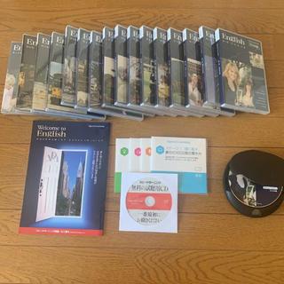 エスプリ(Esprit)の新品!スピードラーニング 1〜16巻 おまけCDプレイヤー付き (語学/参考書)