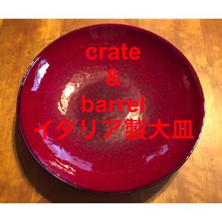 ディーンアンドデルーカ(DEAN & DELUCA)のcrate&barrel ベネチアガラス ムラーノ 大皿 (食器)