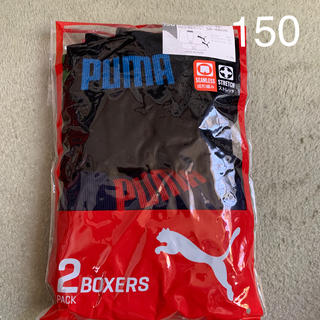 プーマ(PUMA)のプーマ ボクサーパンツ150 2枚(下着)