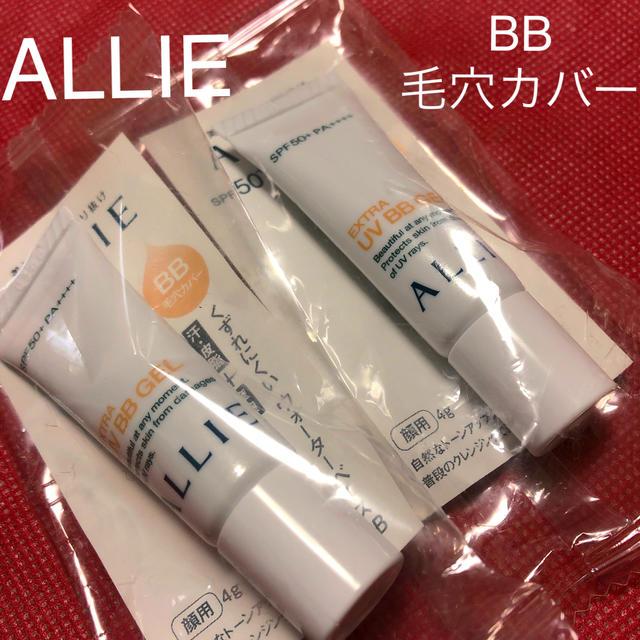 ALLIE(アリィー)のアリィー(ALLIE) エクストラUV BBジェル 日焼け止め 2個セット コスメ/美容のベースメイク/化粧品(BBクリーム)の商品写真