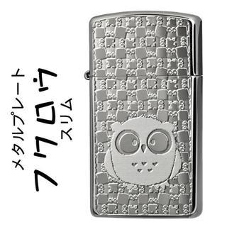 ジッポー(ZIPPO)のZIPPO/スリム フクロウ メタルプレート ブラッシュクロームライター(その他)