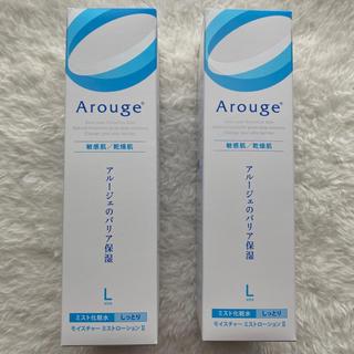アルージェ(Arouge)のアルージェ モイスチャーミストローションII しっとり L(220ml)×2(化粧水/ローション)