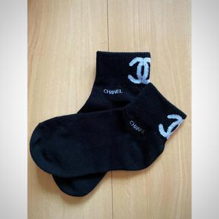 シャネル(CHANEL)のシャネル ノベルティ靴下 新品未使用品(ソックス)