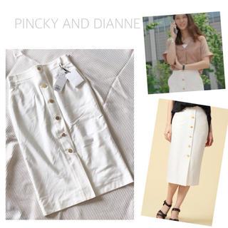 ピンキーアンドダイアン(Pinky&Dianne)のフロントボタンスカート(ひざ丈スカート)