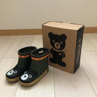 ダブルビー(DOUBLE.B)のミキハウス  ダブルビー 長靴 14.0cm(長靴/レインシューズ)