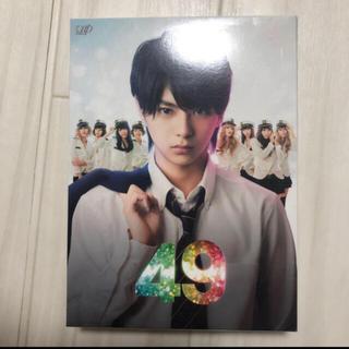 セクシー ゾーン(Sexy Zone)の49 ドラマ DVD 初回盤(TVドラマ)