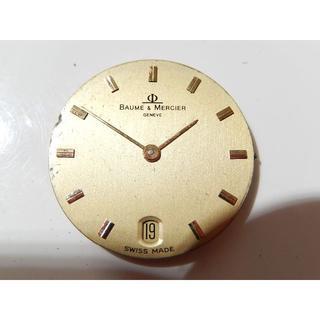ボームエメルシエ(BAUME&MERCIER)のボーム&メルシェ BAUME&MERCIER 金無垢外し  ムーブメント(腕時計(アナログ))