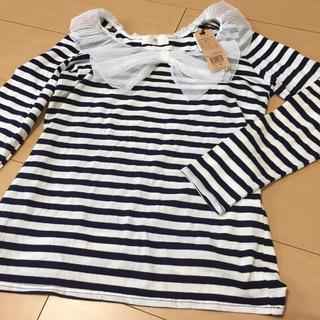 アルピーエス(rps)の未使用 ボーダーカットソー(Tシャツ/カットソー(七分/長袖))