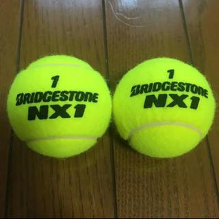 ブリヂストン(BRIDGESTONE)の【新品】【即日発送】BRIDGESTONE 硬式テニスボール(ボール)
