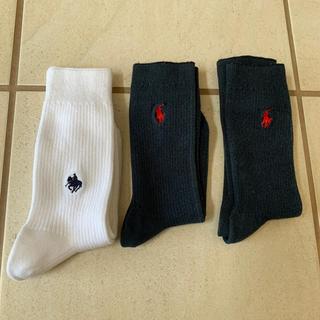 ラルフローレン(Ralph Lauren)のラルフローレン靴下3足セット(ソックス)