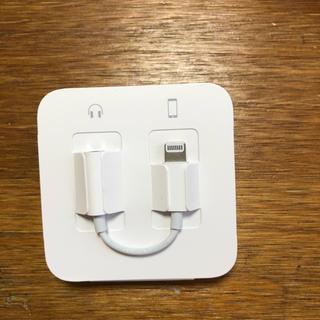 Apple - 純正変換アダプタ アップル