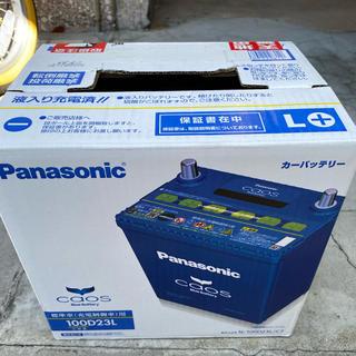 パナソニック(Panasonic)のパナソニック カオス バッテリー 100D23L(その他)