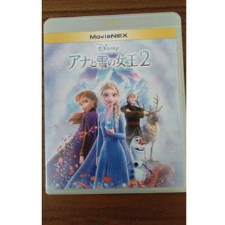 ディズニー(Disney)のアナと雪の女王2 MovieNEX DVD(数量限定) (アニメ)