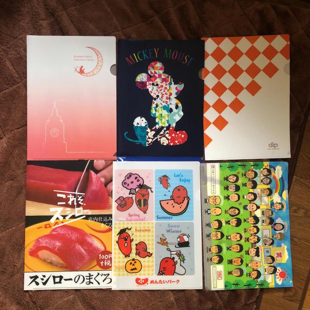 クリアファイル6枚セット エンタメ/ホビーのアニメグッズ(クリアファイル)の商品写真