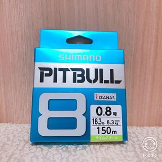 シマノ(SHIMANO)の【新品・未開封】シマノ ピットブル8 150m 0.8号 ライムグリーン (釣り糸/ライン)