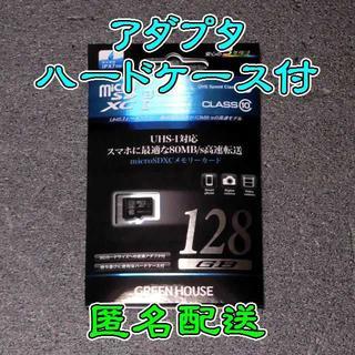 microSD 128GB(その他)