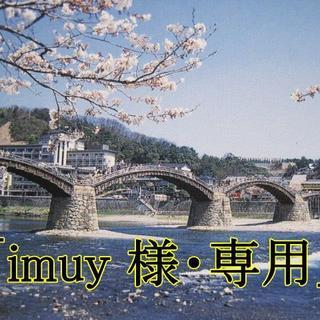 「 imuy 様・専用」ご希望ペン先、6種類10本セット(コミック用品)