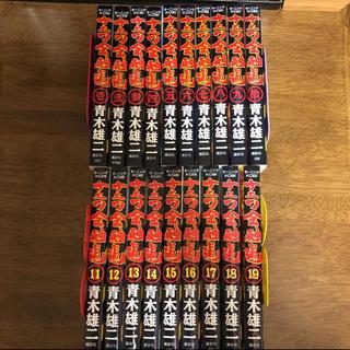 コウダンシャ(講談社)のナニワ金融道 全巻 1〜19巻 【完結】(全巻セット)