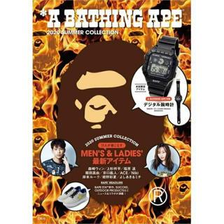 アベイシングエイプ(A BATHING APE)のA BATHING APE 2020サマーコレクション 腕時計(腕時計(デジタル))