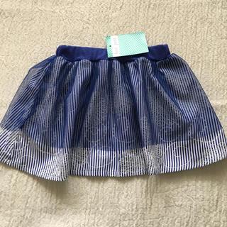 シマムラ(しまむら)の新品☆tout petit スカート 90(スカート)