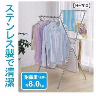 アイリスオーヤマ 物干し 簡単組み立て室内物干 ¥2(電話台/ファックス台)