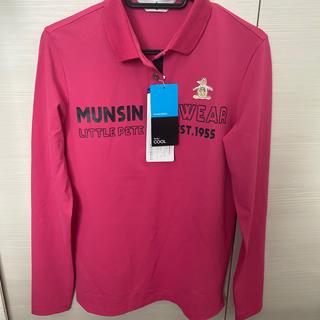 マンシングウェア(Munsingwear)のマンシングウェア 長袖ポロシャツ UVカット(ウエア)