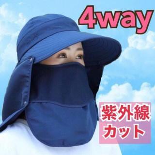 大好評☆4wayハット 日焼け 紫外線 帽子  サンバイザー  (サンバイザー)