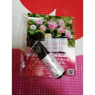 アルテア(ALTEA)の新品未使用◆アルテヤオーガニック(化粧水/ローション)