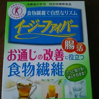 コバヤシセイヤク(小林製薬)のChii様専用    イージーファイバー(ダイエット食品)
