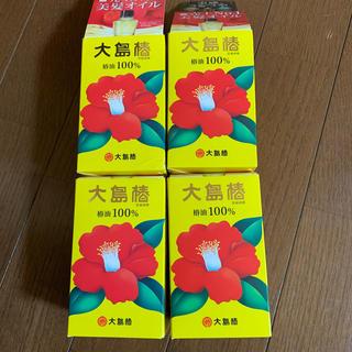 オオシマツバキ(大島椿)の大島椿4箱(オイル/美容液)