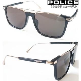 ポリス(POLICE)の送料無料☆ポリス(POLICE) 2020年モデル サングラス SPLA3(サングラス/メガネ)