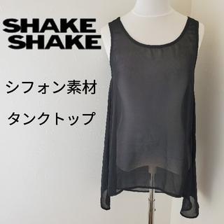 シェイクシェイク(SHAKE SHAKE)のSHAKE SHAKE/シフォン素材タンクトップ/シェイクシェイク(タンクトップ)