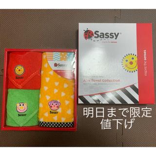 サッシー(Sassy)のSassy   サッシー タオル セット(タオル/バス用品)