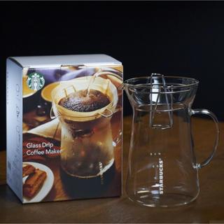 スターバックスコーヒー(Starbucks Coffee)のスターバックスグラスドリッパー(調理道具/製菓道具)
