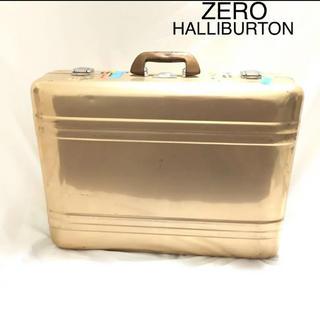 ゼロハリバートン(ZERO HALLIBURTON)のZERO HALLIBURTON アルミ スーツケース  ビンテージ(トラベルバッグ/スーツケース)