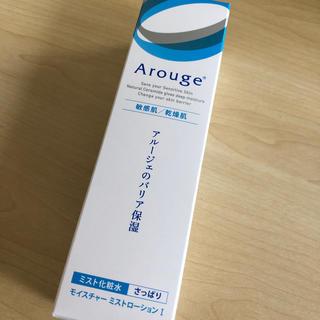 アルージェ(Arouge)のアルージェ モイスチャーミストローションさっぱり(化粧水/ローション)
