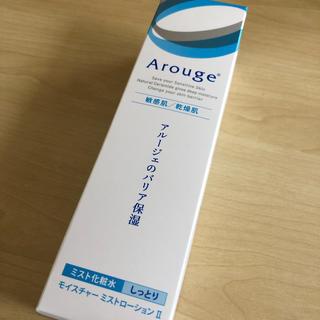 アルージェ(Arouge)のアルージェモイスチャーミストローションしっとり(化粧水/ローション)