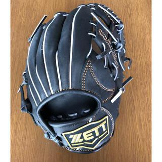 ゼット(ZETT)の【新品】軟式 少年野球 グローブ ZETT グランドヒーローライジング(グローブ)