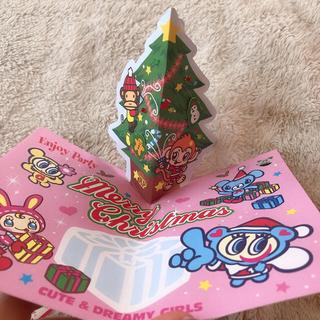 メゾピアノ(mezzo piano)のナルミヤ 3Dクリスマスカード(キャラクターグッズ)