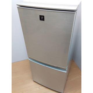 SHARP - 本州送料込み 冷蔵庫 プラズマクラスター どっちでもドア