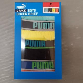 プーマ(PUMA)のPUMA男子 ボクサーブリーフ 4枚セット(下着)