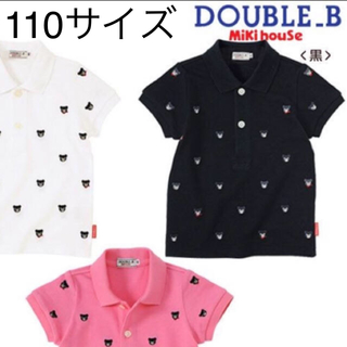 DOUBLE.B - ダブルB☆プチベアポロシャツ110☆黒