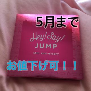 Hey!Say!JUMP 10周年パスケース