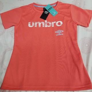アンブロ(UMBRO)のUMBRO アンブロ Sサイズ コーラルピンク 半袖Tシャツ 定価3190円(Tシャツ(半袖/袖なし))