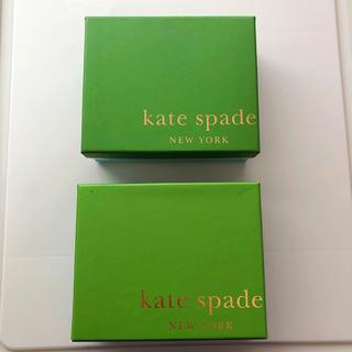 ケイトスペードニューヨーク(kate spade new york)のケイトスペードの箱(小物入れ)